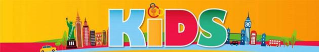 beda_kids
