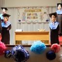 Graduación de Infantil 2017